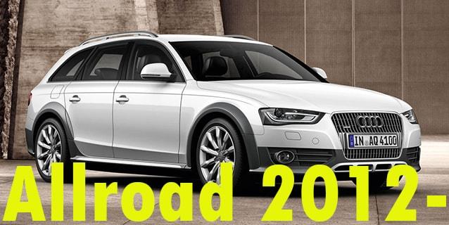 Фаркопы для Audi Allroad 2012-