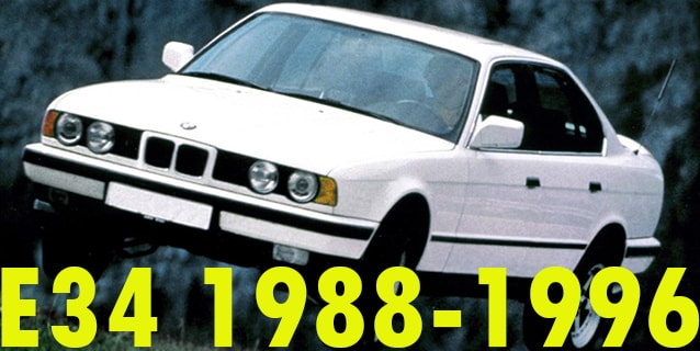 Фаркопы для BMW E34 1988-1996