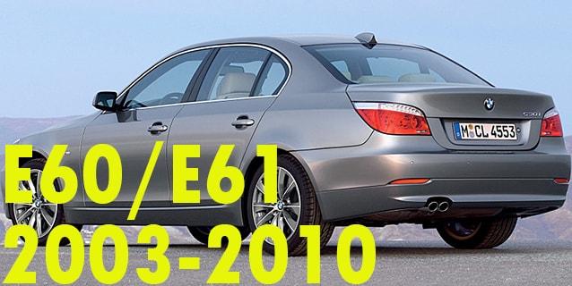 Фаркопы для BMW E60/E61 2003-2010