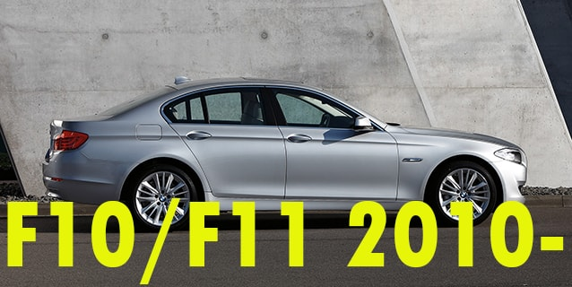 Фаркопы для BMW F10/F11 2010-