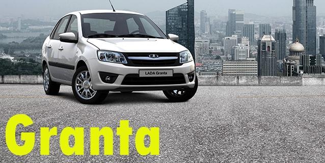 Защита картера двигателя для Lada Granta