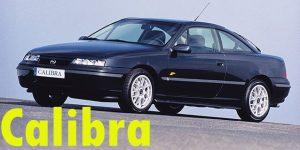Защита картера двигателя для Opel Calibra
