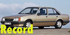 Защита картера двигателя для Opel Record