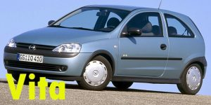 Защита картера двигателя для Opel Vita