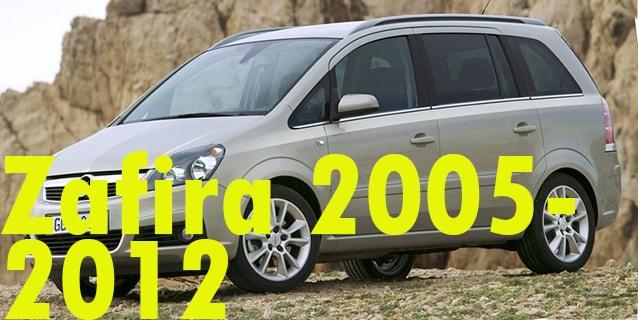 Фаркопы для Opel Zafira 2005-2012