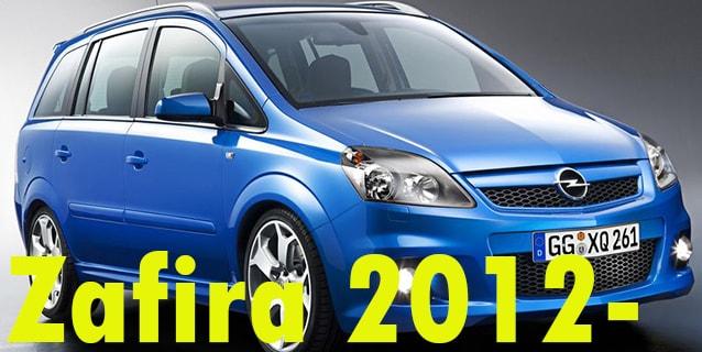 Фаркопы для Opel Zafira 2012-