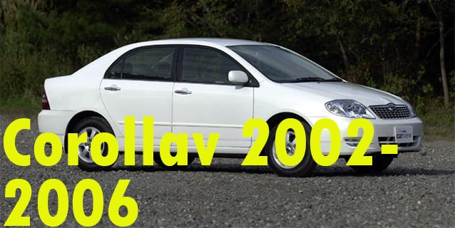 Фаркопы для Toyota Corolla E120 2002-2006