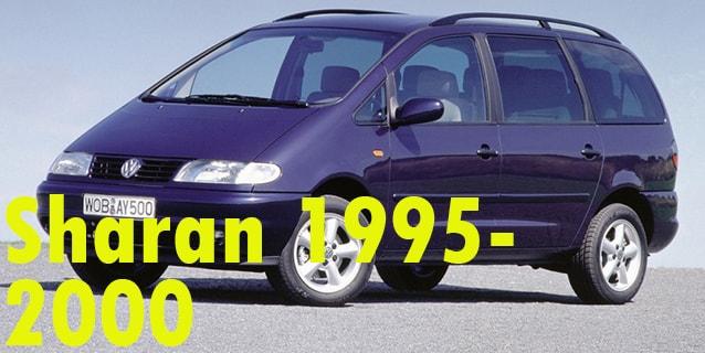 Фаркопы для Volkswagen Sharan 1995-2000