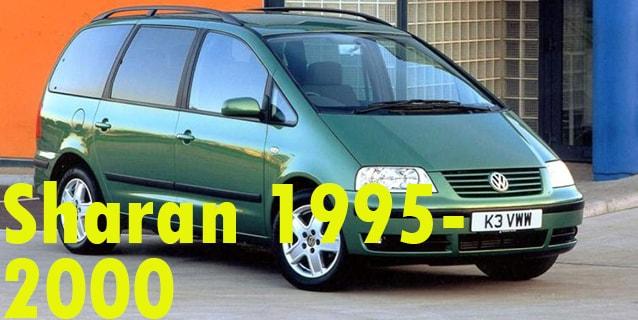 Фаркопы для Volkswagen Sharan 2000-2010