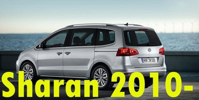 Фаркопы для Volkswagen Sharan 2010-