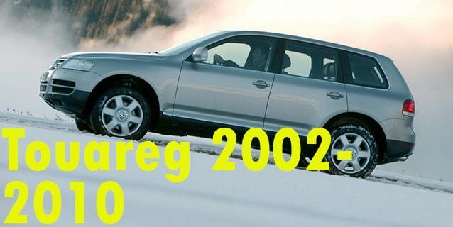 Фаркопы для Volkswagen Touareg 2002-2010