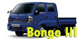 Фаркопы для Kia Bongo