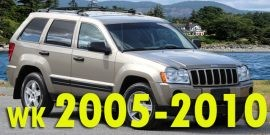 Защита картера двигателя для Jeep Grand Cherokee WK 2005-2010