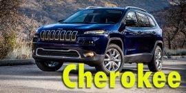 Защита картера двигателя для Jeep Cherokee