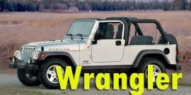Фаркопы для Jeep Wrangler