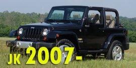 Защита картера двигателя для Jeep Wrangler JK 2007-