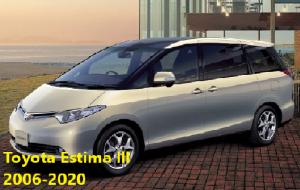 Багажник на крышу Toyota Estima lll 2006-2020