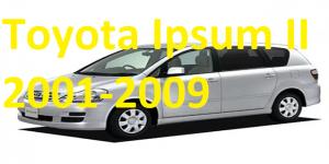 Багажники на крышу - Toyota Ipsum ll (ACM20) 2001-2009